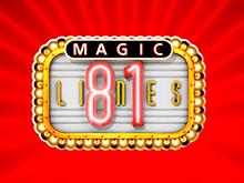 Волшебные 81 Линии